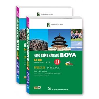 Giáo trình Hán ngữ Boya - Sơ cấp 2 (kèm CD)