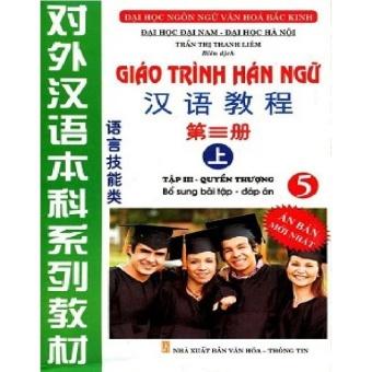 Giáo Trình Hán Ngữ T5