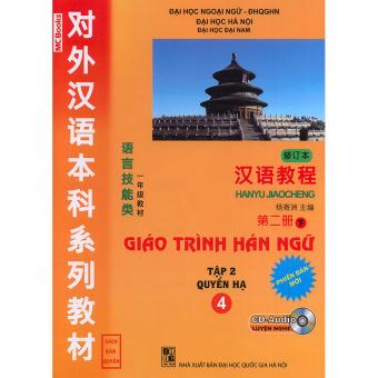 Giáo trình Hán ngữ 4 phiên bản mới tập 2 quyển Hạ (kèm CD)