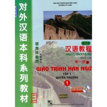 Giáo trình Hán ngữ 1 phiên bản mới tập 1 quyển Thượng (kèm CD)