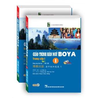 Giáo trình Hán ngữ Boya - Trung cấp 1 - Tập 1(kèm CD)