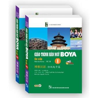 Giáo trình Hán ngữ Boya - Sơ cấp 1