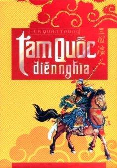 Tam Quốc Diễn Nghĩa (Hộp 3 Tập) - La Quán Trung và Phan Kế Bính