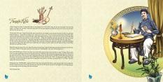 Mua Lịch Siêu đại đặc biệt: Truyện Kiều