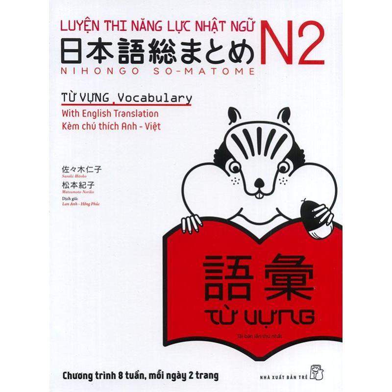 Mua Luyện thi năng lực Nhật ngữ N2 - Từ vựng