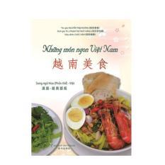 Mua Những Món Ngon Việt Nam - Song Ngữ Hoa - Việt (Phồn Thể)