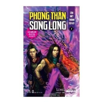 Phong Thần Song Long (Tập 07): Cáo Biệt Thành Tây Kỳ