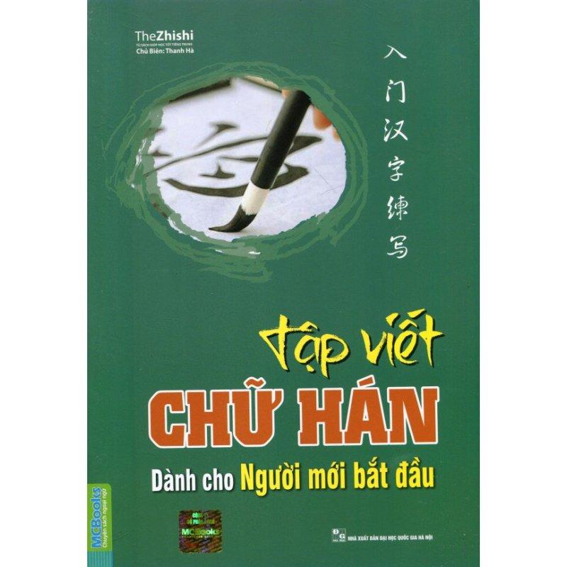 Mua Tập Viết Chữ Hán Dành Cho Người Mới Bắt Đầu - The Zhishi