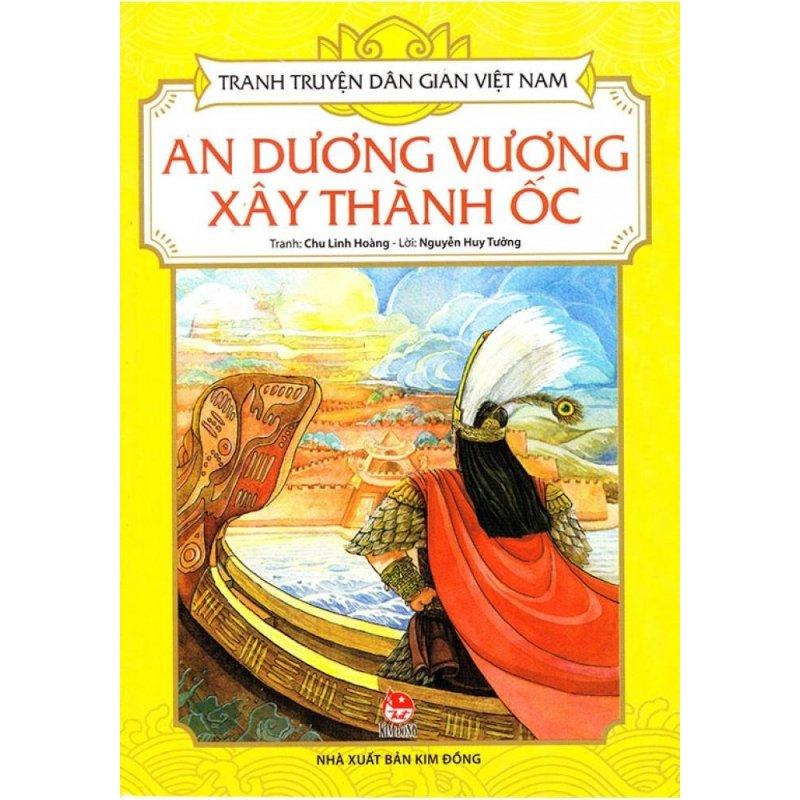 Mua Tranh Truyện Dân Gian Việt Nam - An Dương Vương Xây Thành Ốc