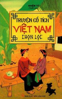 Truyện Cổ Tích Việt Nam Chọn Lọc (2016)