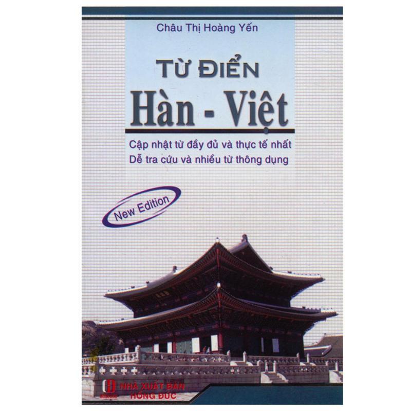Mua Từ điển Hàn - Việt