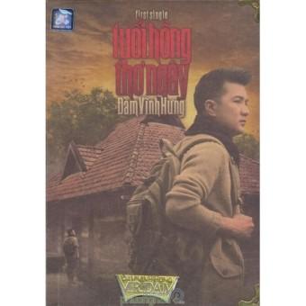 Tuổi Hồng Thơ Ngây - Đàm Vĩnh Hưng (First Single, CD, DVD)