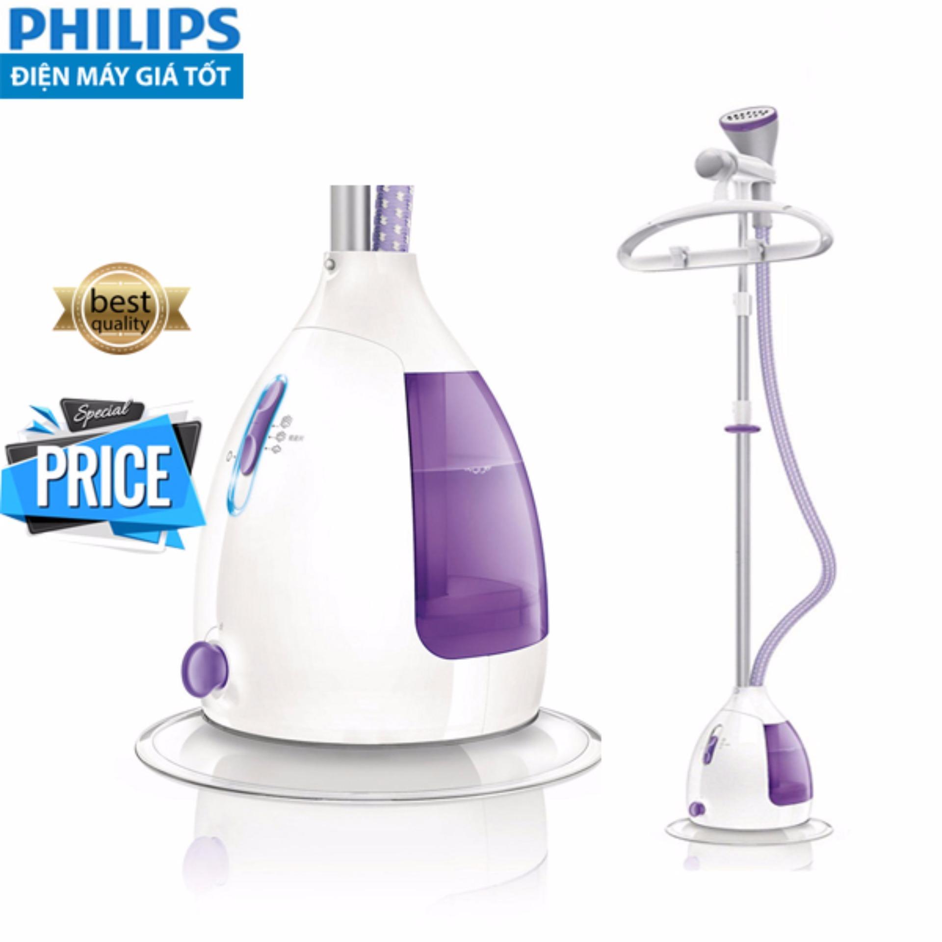 Bàn ủi hơi nước đứng Philips GC536 - Hàng nhập khẩu