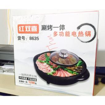 Chảo nướng điện kiêm nồi nấu lẩu đa năng 2 trong 1 (Đen)