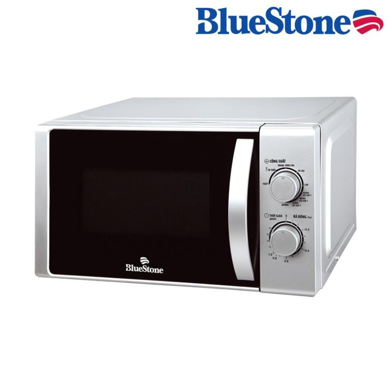 Lò vi sóng BlueStone MOB-7716