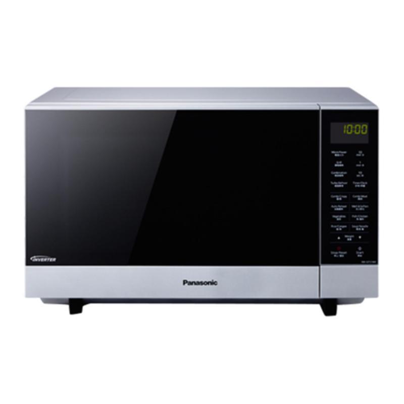 Lò vi sóng kèm nướng Panasonic GF574 27L (Bạc) - Hàng nhập khẩu