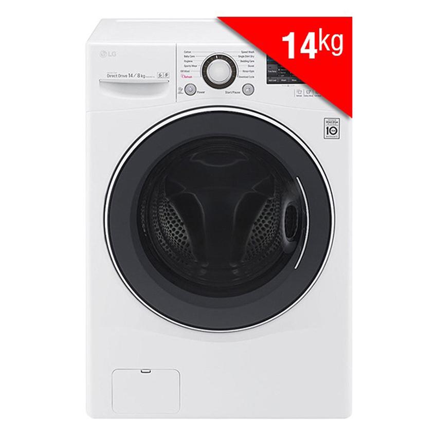 Máy Giặt Sấy Cửa Trước Inverter LG F2514DTGW (14Kg) (Trắng)