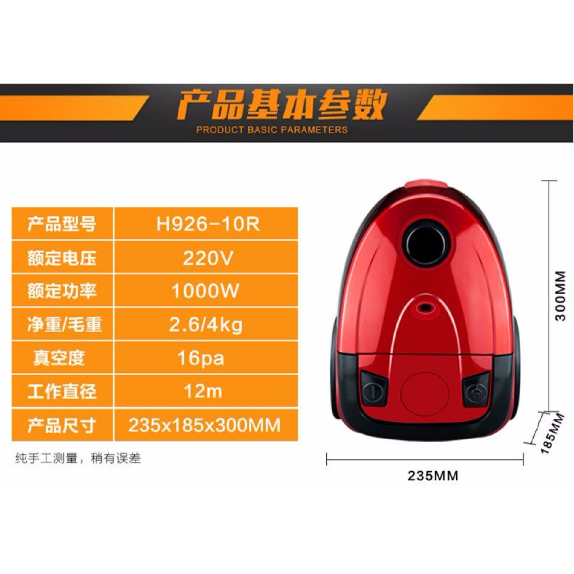 Máy hút bụi Hafuren H926-10R 1000W