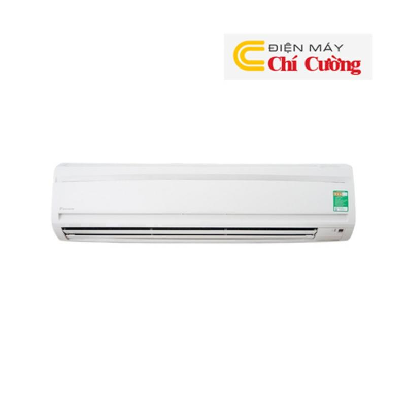 Bảng giá Máy lạnh Daikin 2.5 HP FTNE60MV1V