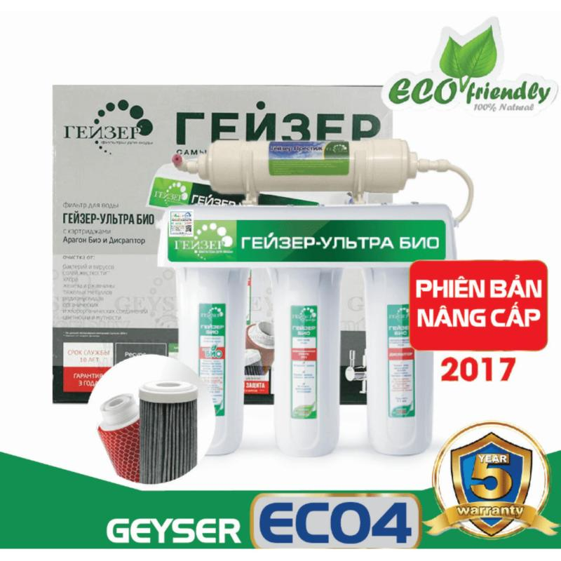 Máy lọc nước Geyser Eco 4 UF Mới 2017