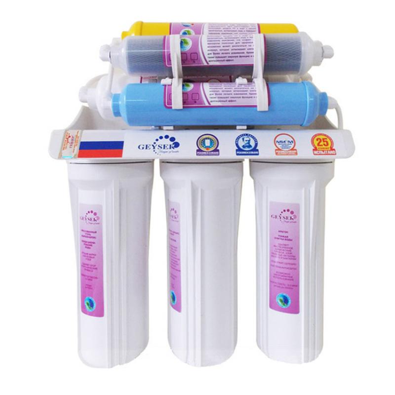 Máy lọc nước nano geyser TK7 (trắng)