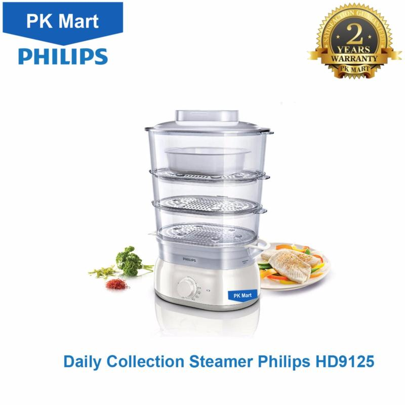Nồi hấp Philips HD9125 (Trắng) - Hàng nhập khẩu