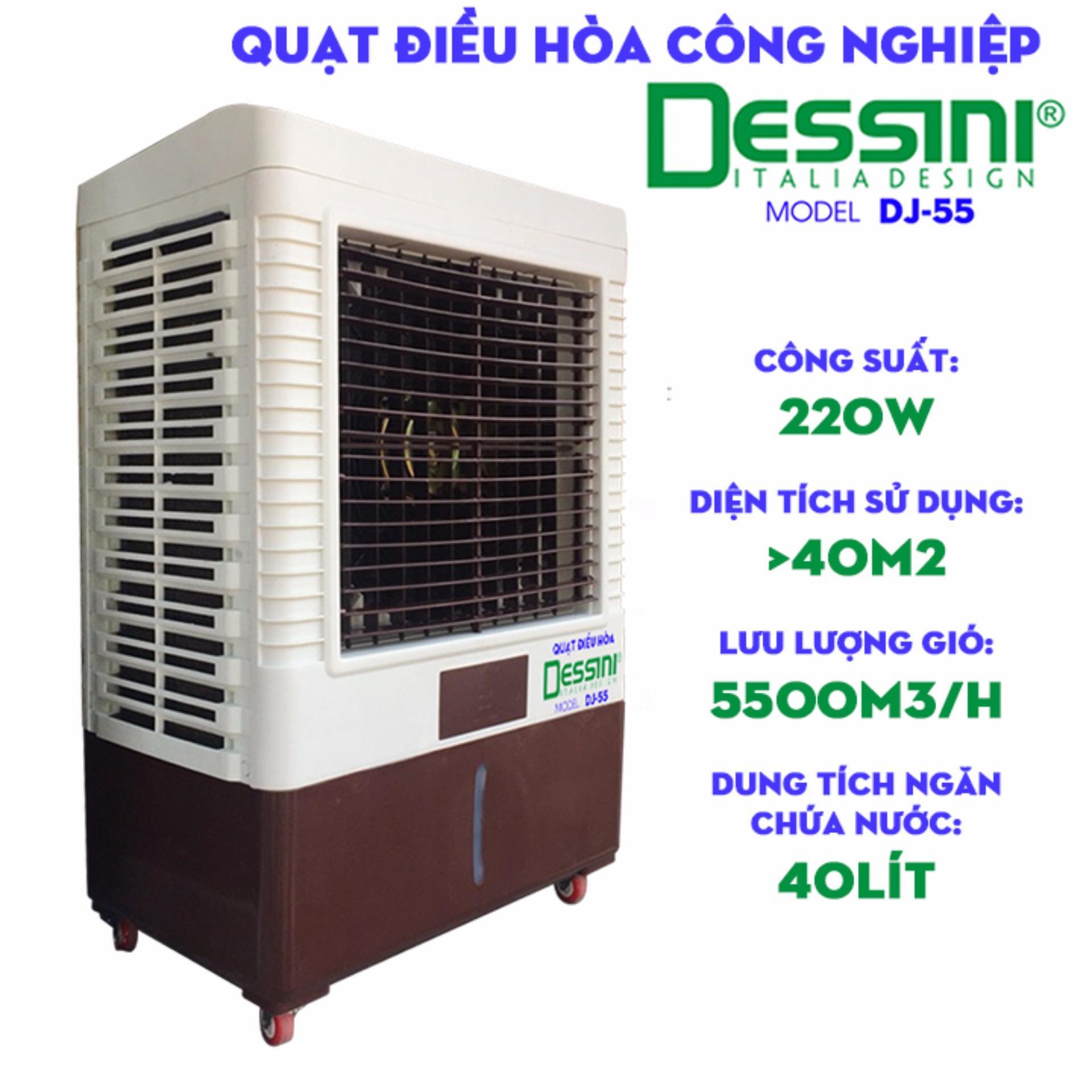 Quạt điều hòa làm mát không khí DSDJ-55