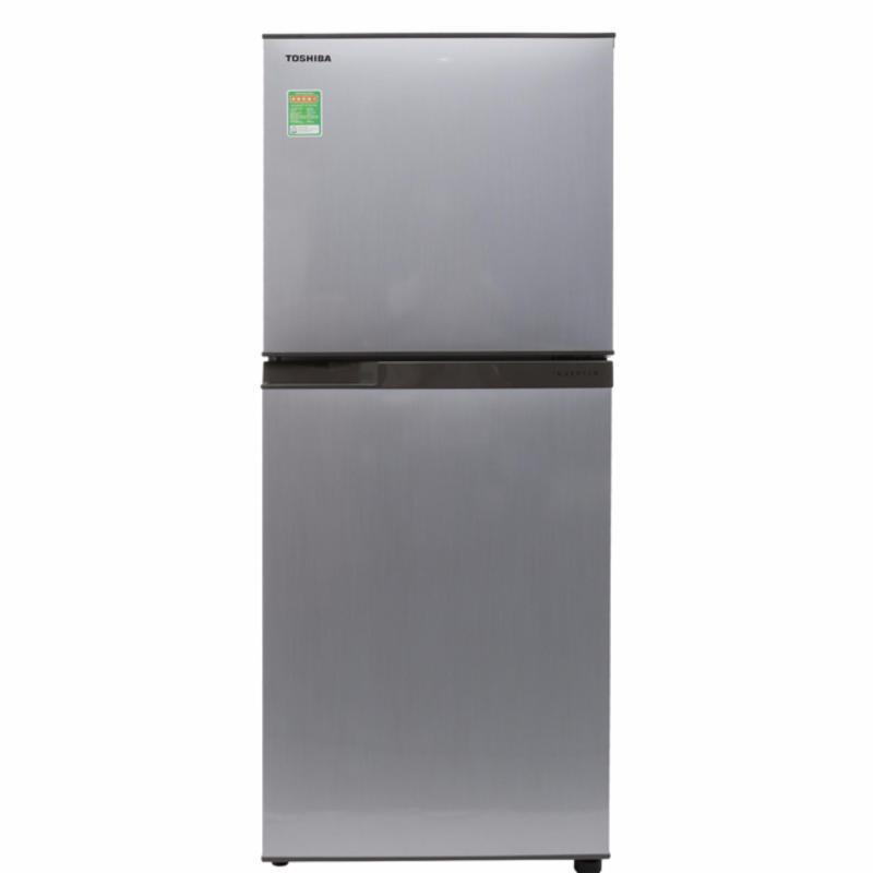 Tủ lạnh Inverter Toshiba 186 lít GR-M25VBZ(S)