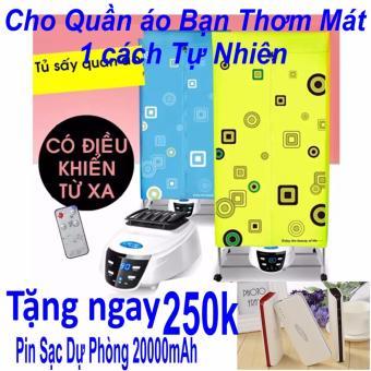Tủ sấy quần áo Cao cấp (Loại 2 Tầng 2017) Hàng Nhập Khẩu + Tặng Pin Sạc Dự Phòng 20000mAh