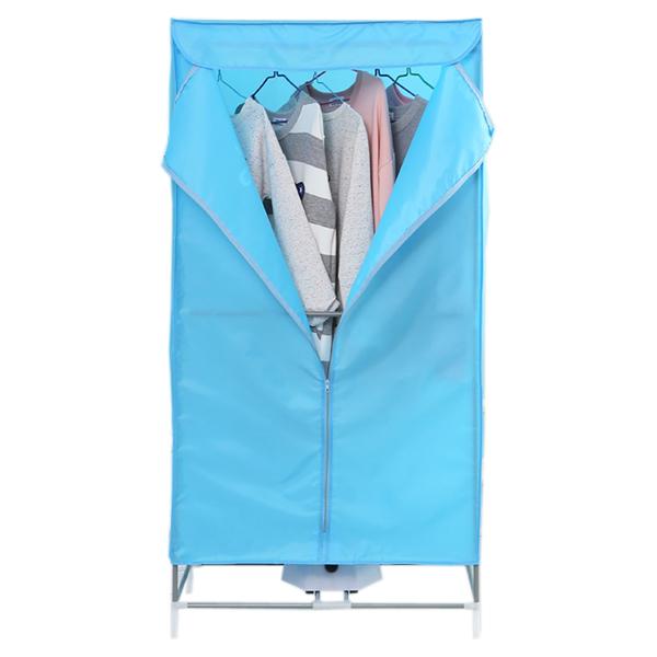 Tủ sấy quần áo - OS1 (Xanh)