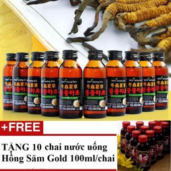 Bộ 10 Chai Nước uống Đông Trùng Hạ Thảo Hàn Quốc + Tặng 10 Chai Nước Uống Hồng Sâm Hàn Quốc (100ml/chai)
