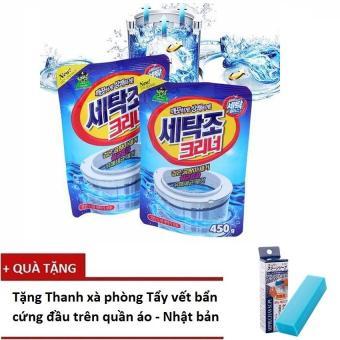 Bộ 2 Gói bột tẩy vệ sinh lồng máy giặt - Sản xuất tại Hàn Quốc 450g + Tặng 1 Thanh xà phòng chuyên giặt các vết bẩn cứng đầu 100g - 8353622 , NO007WNAA2UYDQVNAMZ-4930726 , 224_NO007WNAA2UYDQVNAMZ-4930726 , 199000 , Bo-2-Goi-bot-tay-ve-sinh-long-may-giat-San-xuat-tai-Han-Quoc-450g-Tang-1-Thanh-xa-phong-chuyen-giat-cac-vet-ban-cung-dau-100g-224_NO007WNAA2UYDQVNAMZ-4930726 , lazada.