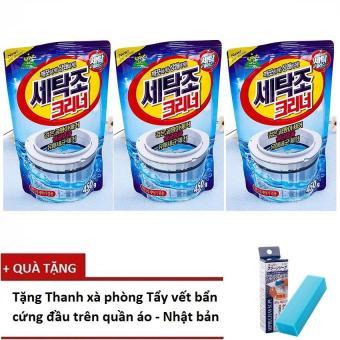 Bộ 3 Gói bột tẩy vệ sinh lồng máy giặt - Sản xuất tại Hàn Quốc 450g + Tặng 1 Thanh xà phòng chuyên giặt các vết bẩn cứng đầu 100g - 8353623 , NO007WNAA2UYDWVNAMZ-4930731 , 224_NO007WNAA2UYDWVNAMZ-4930731 , 239000 , Bo-3-Goi-bot-tay-ve-sinh-long-may-giat-San-xuat-tai-Han-Quoc-450g-Tang-1-Thanh-xa-phong-chuyen-giat-cac-vet-ban-cung-dau-100g-224_NO007WNAA2UYDWVNAMZ-4930731 , lazada.