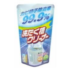Bột tẩy lồng máy giặt cực mạnh - 120g Nhật Bản