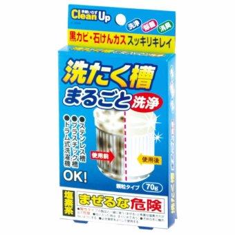 Chất tẩy rửa lồng máy giặt Nhật Bản 70g