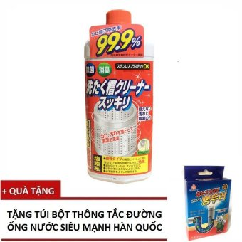 Nước vệ sinh lồng máy giặt Rocket - Diệt khuẩn 99,9% - Sản xuất tại Nhật Bản 550g + Tặng 1 Túi bột thông tắc đường ống