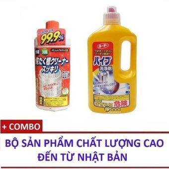 Bộ Chai Dung Dịch Tẩy Cặn Bẩn Lồng Máy Giặt Nhật Bản 550G Và Chai Thông Tắc Ống Thoát Nước Siêu Mạnh
