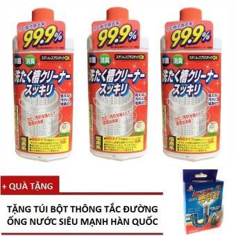 Bộ 3 chai Dung dịch vệ sinh lồng máy giặt Rocket - Sản xuất tại Nhật Bản + Tặng 2 Túi bột thông tắc đường ống