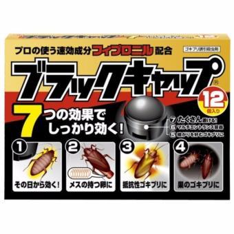 Hộp 12 viên Thuốc diệt gián – Hàng sản xuất tại Nhật Bản