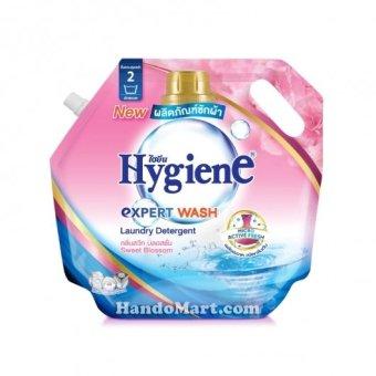 Nước giặt xả đậm đặc Hygiene 1.8L hồng