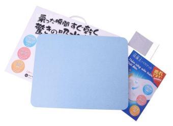 Thảm cứng siêu thấm Nhật Bản - Kích thước 60x39x0.9cm (Mầu Xanh)