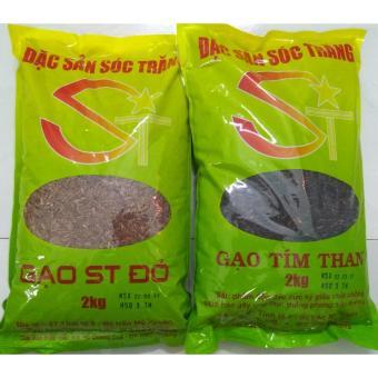 Bộ sản phẩm Gạo Lứt ST Tím và Đỏ