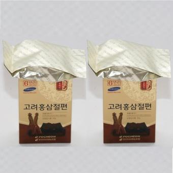 Bộ 2 hộp Hồng Sâm lát tẩm mật ong cao cấp Pocheon Hàn Quốc (20g/hộp)