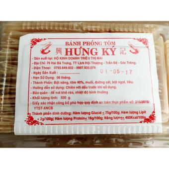 Bánh Phồng Tôm Sóc Trăng - Hiệu Hưng Ký - 500g