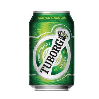 Bộ 2 thùng 24 Lon Bia Tuborg 330ml + Tặng 1 thùng đá Tuborg ướp bia 15l cao cấp
