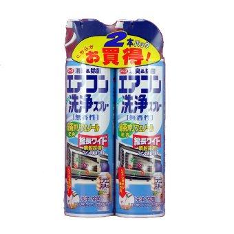 Bộ 2 Chai Xịt Vệ Sinh Điều Hòa Nhật Bản 420ml