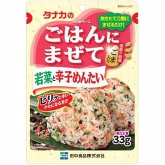 Gia vị rắc cơm rau củ và trứng cá tuyết, mù tạt (Tanaka) 33gr