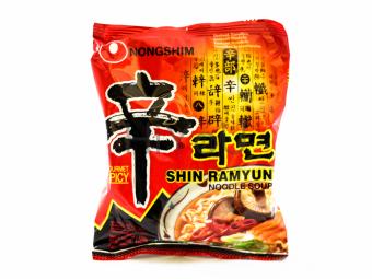 Bộ 10 gói mì Shin Gamyun Nongshim gói 120g