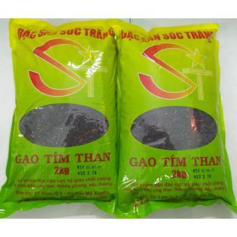 Bộ 2 túi Gạo Lứt ST Tím
