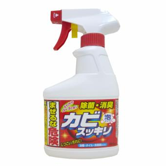 Xịt chống nấm mốc Rocket 400ml Nhật